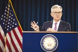 Fed新策略 購屋、股票族受惠
