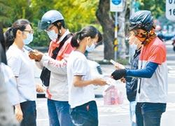 台南資收增26% 紙類居多