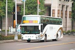 方便學生通勤 中市新闢3線公車