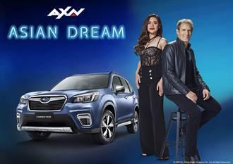 SUBARU意美汽車與音樂傳奇Michael Bolton尋找未來之星 《亞洲之星 夢想啟航》 即將邁入第四集