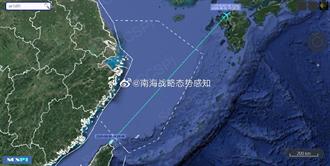 美軍偵察機被曝行蹤詭異?陸官媒:疑直接從台灣起飛