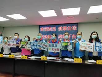 台南國民黨團拒美豬 高喊「美豬進口、總統下台」