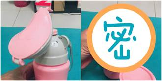 老婆網購買攜帶式尿壺要夫「塞進去」 他傻眼:當我的是牙籤