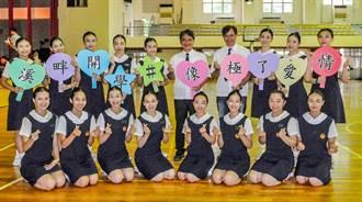 竹北高中開學典禮校長及一級主管穿學生制服迎新生