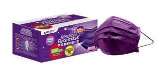 後疫情時代特殊色需求 萊爾富推新紫色口罩