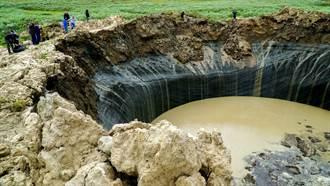 影》UFO來過?北極圈驚現50公尺深神秘大洞