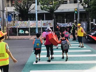 開學日到來!桃園市警分局啟動「護童專案」讓家長好放心