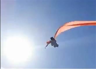 童遭風箏捲到高空 專家曝危險關鍵:大人都可能被拉上去