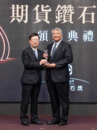 元富證券、元富期貨獲第六屆期貨鑽石獎兩殊榮