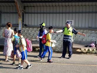迎接開學首日 通霄警護童勤務師生安心上學