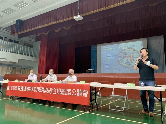 立委費鴻泰出席捷運東環段公聽會。(立委費鴻泰提供)