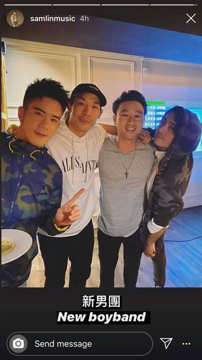 Toro和藍鈞天、JR、音樂網紅Sam Lin聚會,外型幾乎沒太多變化。(圖/IG@Sam Lin)