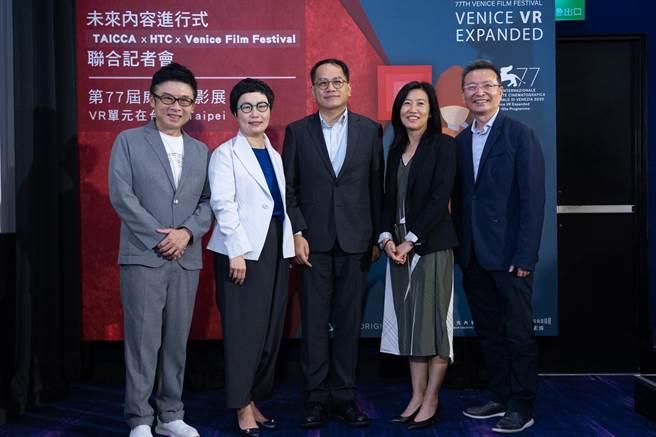 劉思銘(左起)、丁曉菁、彭俊亨、胡晴舫、張中周。(HTC提供)