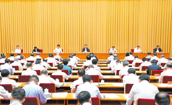 8月28日至29日,中共中央第七次西藏工作座談會在北京召開。(新華社)