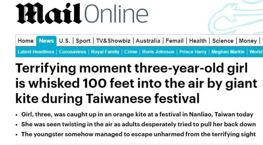 台灣罕見的風箏捲人意外,也相繼登上國際各大媒體。(摘自每日郵報)