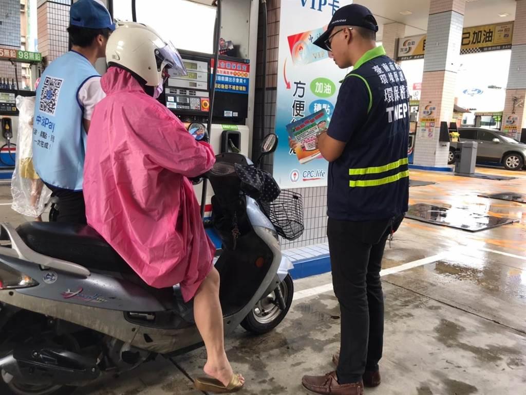 環保局人員於加油站向民眾宣導 環保局提供/周書聖台南傳真