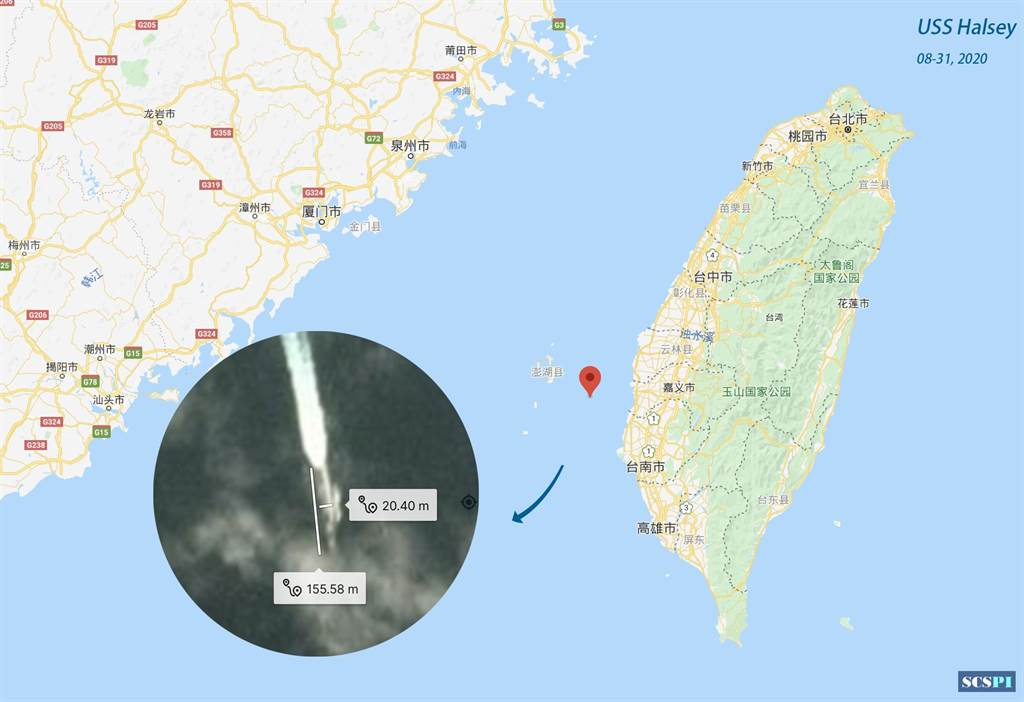 美艦哈爾西號昨日由北向南航行通過台灣海峽,首次走一條被列為台灣「內水」的澎湖水道,可能是要試探中方反應。(圖/SCS Probing Initiative)