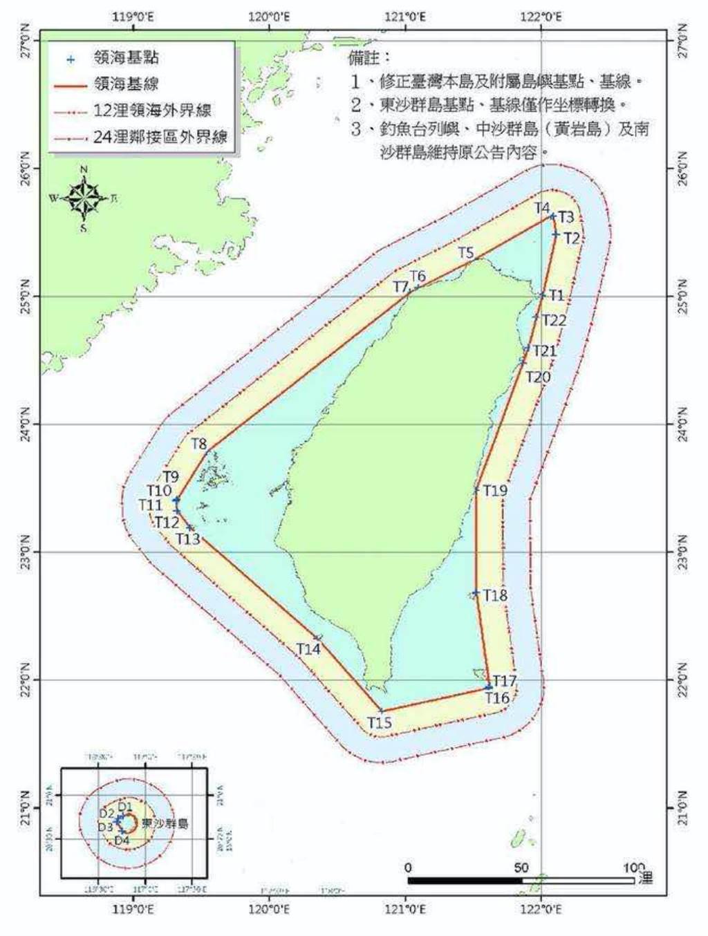 澎湖水道位於澎湖列島與台灣之間,呈南北走向,是台灣西側南北交通的近岸航道,在經濟、軍事上都有著重要意義。1999年台灣劃設領海基線時以直線基線劃法將整個澎湖水道劃為其「內水」。(圖/SCSPI)
