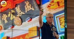 直擊頂新二董2/550年活古董 台灣最高齡的紫檀樹