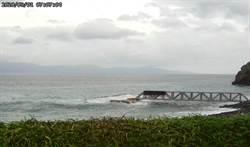 受颱風外圍環流影響 龜山島今封島