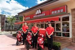整合外送訂餐平台 摩斯漢堡全新外送車隊亮麗登場