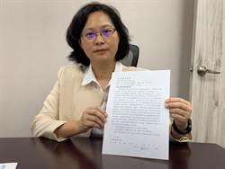 獨/農委會預告放寬瘦肉精 民眾黨表態反對修正公告