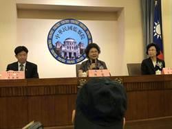 監院司院長年扞格 朱富美:盡量在兩院中異中求同