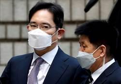 遭控非法交易與瀆職 三星少主李在鎔又被起訴了