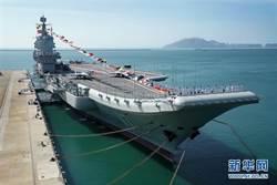 港媒:山東艦航赴渤海 展開艦機融合訓練