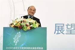 蘇揆:臺灣被肯定 正準備大力開展