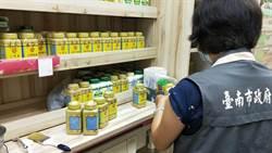 強化管制 中醫藥司建議硃砂、鉛丹列須通報化學物