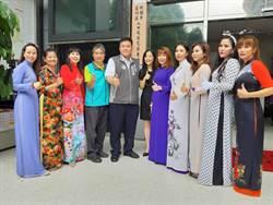 蘆竹區人口及住宅普查所成立 新住民共同宣傳