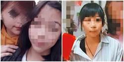 失蹤少女曾賣面膜賺零用錢 母疑:供貨與載走她為同一人