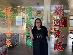 嘗一口文化辛香 泰雅媽以族名開設「沙咪」餐飲店