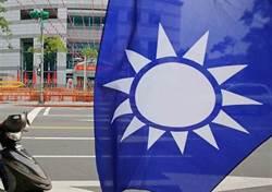 不忍了!國民黨開戰1450嗆好嗆滿 42萬網友瘋朝聖