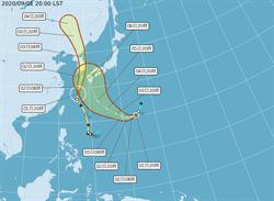 梅莎遠離 第10號颱風「海神」接力生成 明起中南部嚴防雨勢