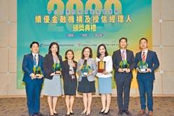 台新銀 連8年獲信保金質獎