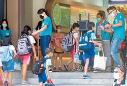 開學了!兒童照護新保單 保障升級