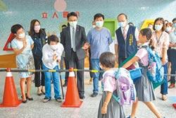 開學校園防疫 中市鼓勵戴口罩