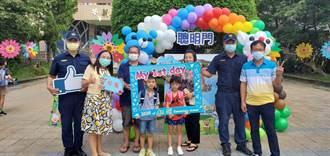 三峽分局「護童專案」 師生、父母放心