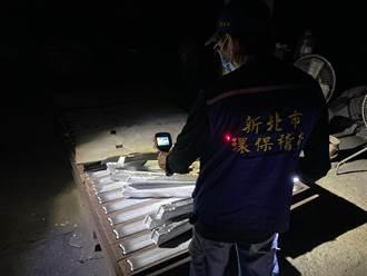 「廠內100多度高溫」林口煉鋁工廠飄惡臭拒開門 環保局出動熱顯像空拍機追真相
