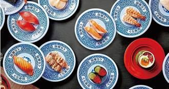 藏壽司蛋糕冒不明斑點客疑發霉 檢驗結果呈陰性仍全面下架