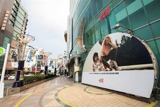 H&M站前門市傳將關閉  品牌回應了