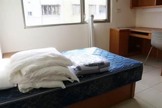 北台灣唯一!陽明大學檢疫宿舍通過認證 境外生日付1500包三餐