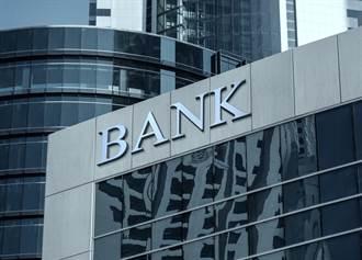 解構陸上市銀上半年資產品質 六大行不良率上升