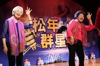 新北松年大學秋季班尚有3000個名額  55歲以上銀髮族來報名