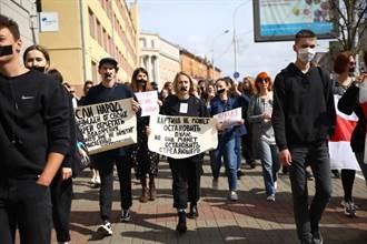 白羅斯數百名學生連署罷課 要求重新總統大選