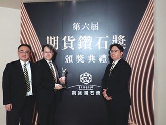 元大投信創新金融 五度獲期貨鑽石獎