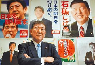 日本選新相 菅義偉呼聲高