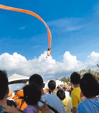 風箏捲飛童 退役憲兵驚險搶救